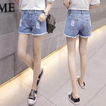 High waist hole denim shorts female summer 2018 new Korean loose student wild white a word wide leg hot pants