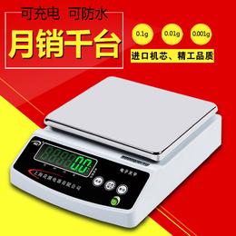 花潮电子秤0.01g精准克称珠宝称0.1g电子天平秤01g厨房秤克重