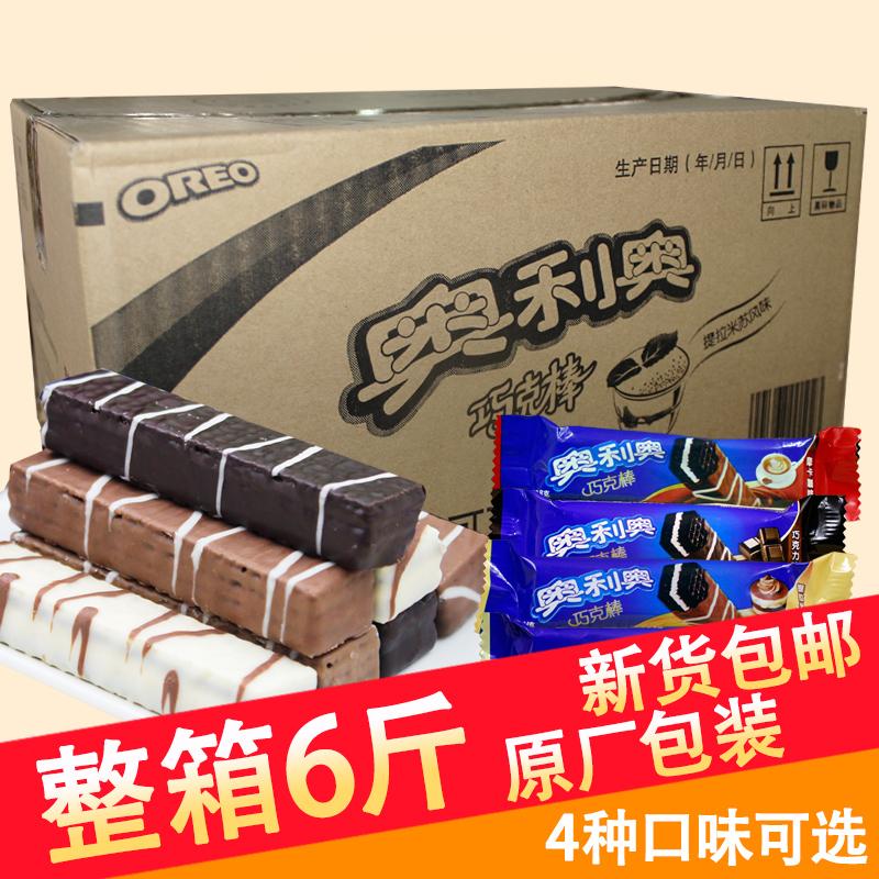 奥利奥巧克棒威化饼干散装巧克力棒零食混合装多口味整箱批發夹心