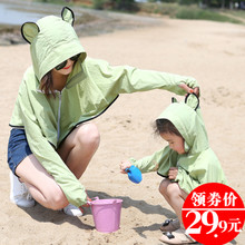 Sun protection clothing female short 2018 summer new thin jacket UV resistant Korean sunscreen outdoor sunscreen