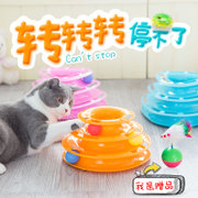 Cat toy ball cat turntable three-layer mouse funny cat pet kitten cat supplies cat toys