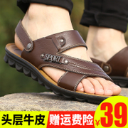 The summer male leather sandals sandals men 2017 new anti-skid slippers fashion casual shoes middle-aged Dad