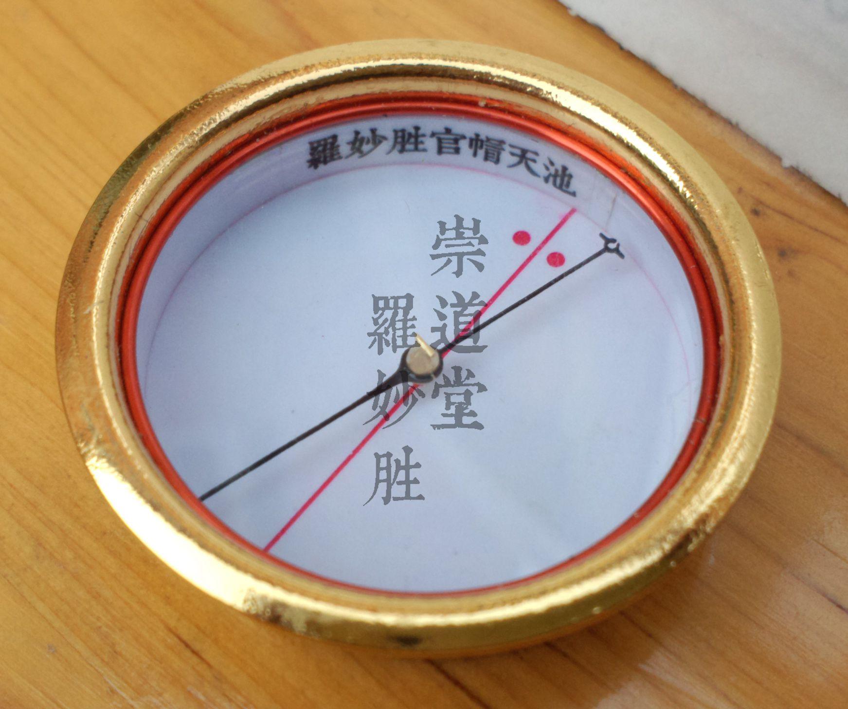 Купить Компасы в Китае, в интернет магазине таобао на русском языке