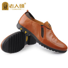 The new GZ66811-3 men's leather shoes leather shoes leather British low tide