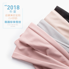 Pregnant women trousers, spring and autumn, thin 2018 new style, wear underpants, summer summer wear, summer nine points, wide leg pants.