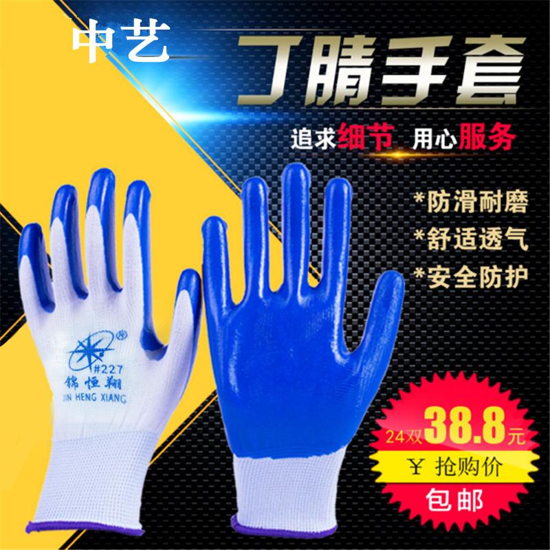 Купить Защитные средства в Китае, в интернет магазине таобао на русском языке