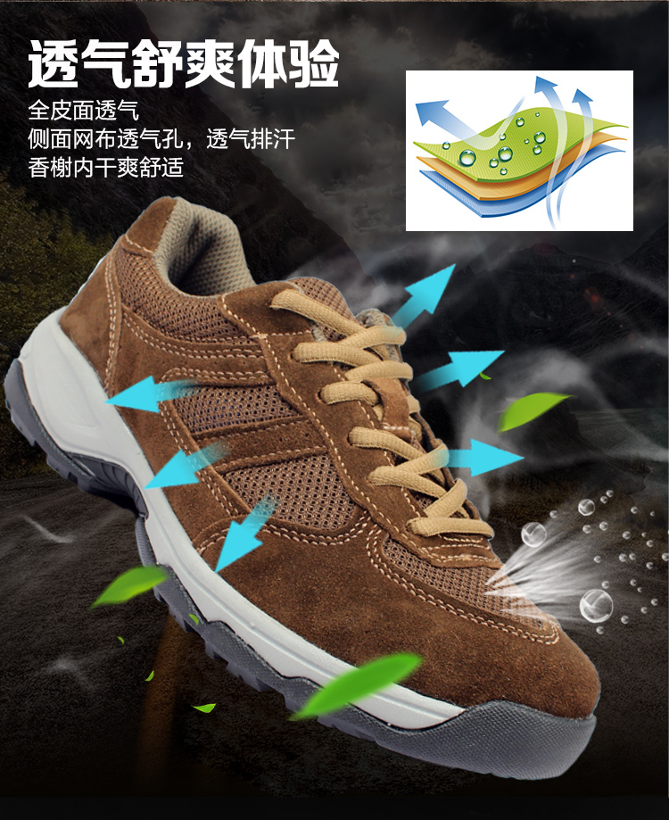 3515, authentic distribution spring and summer new, 07 for training shoes, brown shoes, men's military training shoes, breathable mesh, leather shoes