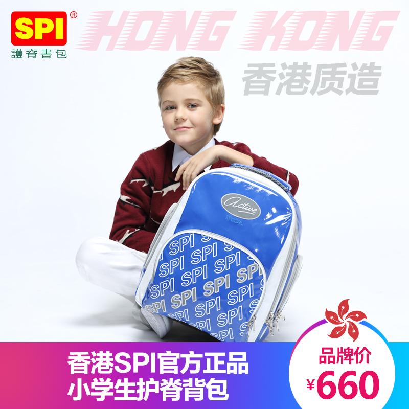 SPI香港书包小学生男生1-3-4-6年级儿童书包女6-12周岁双肩包护脊