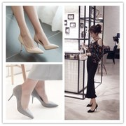Nude Suede Heels with a fine black elegant occupation women shoe 16 autumn new nightclub star wedding shoes