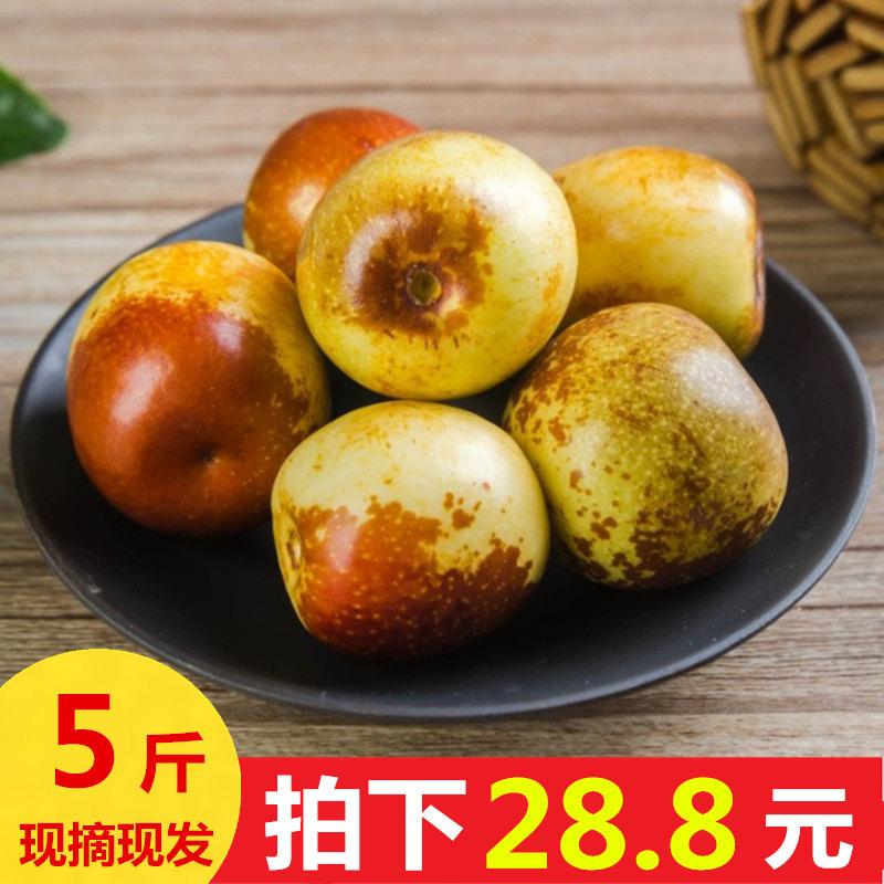 Купить Финики / Сухофрукты в Китае, в интернет магазине таобао на русском языке