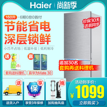 Haier/Haier BCD-160TMPQ Double-door Refrigerator Household Refrigerator Energy-saving Small Refrigerator