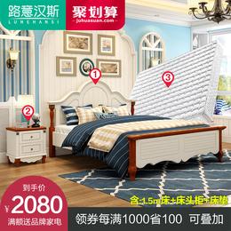 地中海床美式乡村风格床实木床1.8米欧式床双人床田园家具婚床1.5