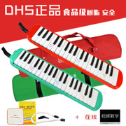 The company produced 32 DHS CMO pianica key /37 key children beginner students classroom pianica teaching instrument