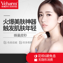 Shanghai rose cosmetic surgery: American honeycomb picosecond freckle laser to remove tattoos and brighten skin color.