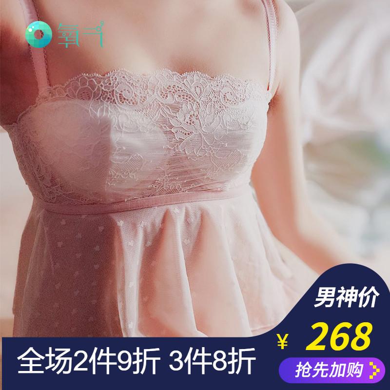 Купить из Китая Бюстгальтеры «пуш-ап» через интернет магазин internetvitrina.ru - посредник таобао на русском языке
