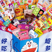 The Mid Autumn Festival snack spree a box of super girls wholesale FCL puffed food mixed chowhound snacks