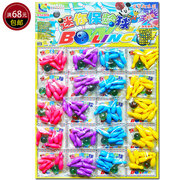Explosion, small hanging toys, children bowling, toys, colored bowling, campus toys, puzzle mini bowling