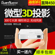 Champromise 3D micro projector mobile phone home WiFi wireless mini 4K HD Android Apple portable 1080P
