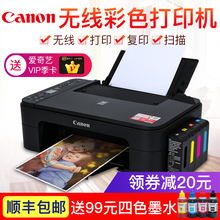 Canon TS3180 color inkjet photo printer copy machine wireless wifi home small office