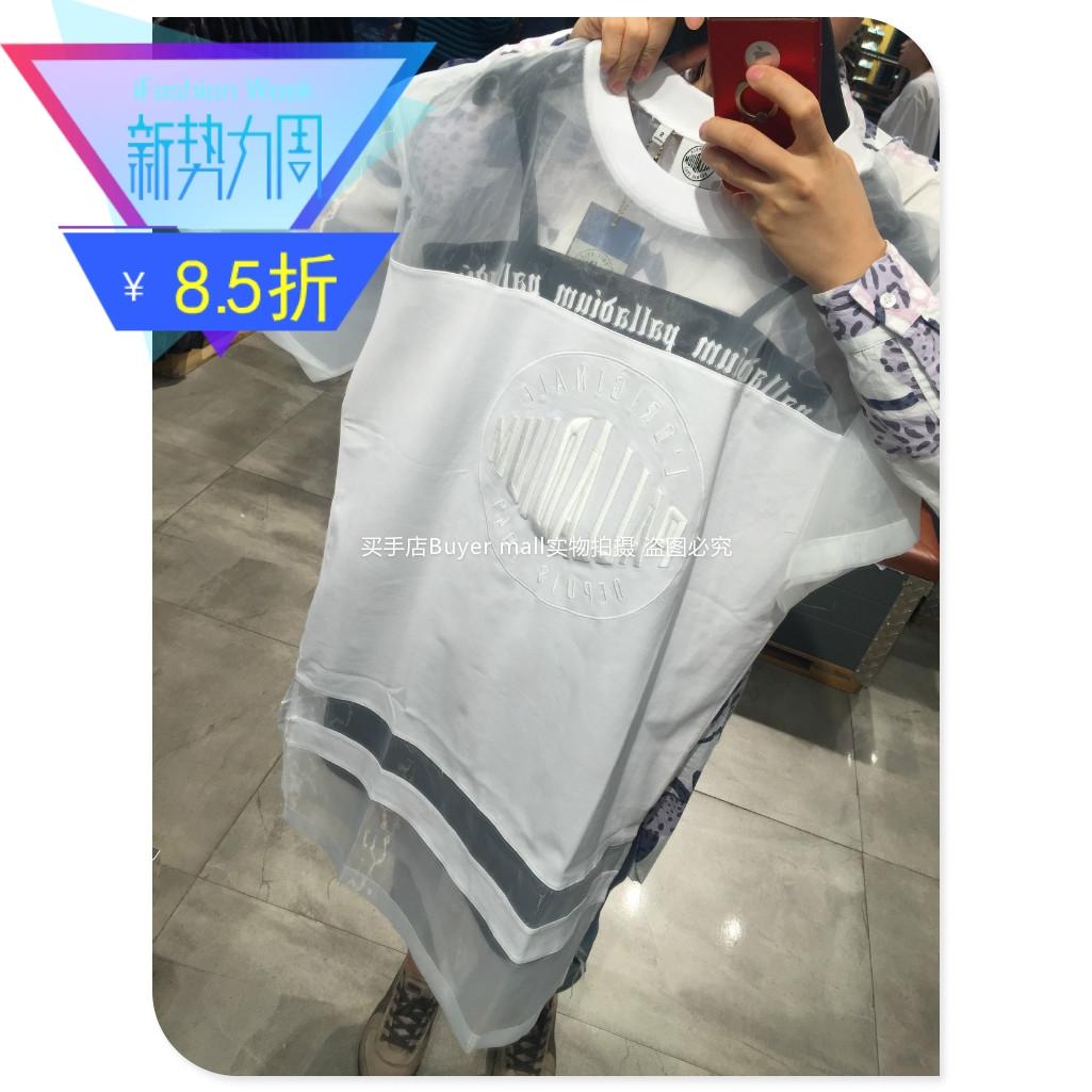 代购palladium帕拉丁女士精品连衣裙中长款刺绣两件套PDOP72512F