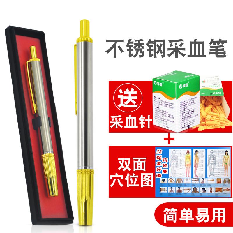 Купить из Китая Электронные глюкометр через интернет магазин internetvitrina.ru - посредник таобао на русском языке