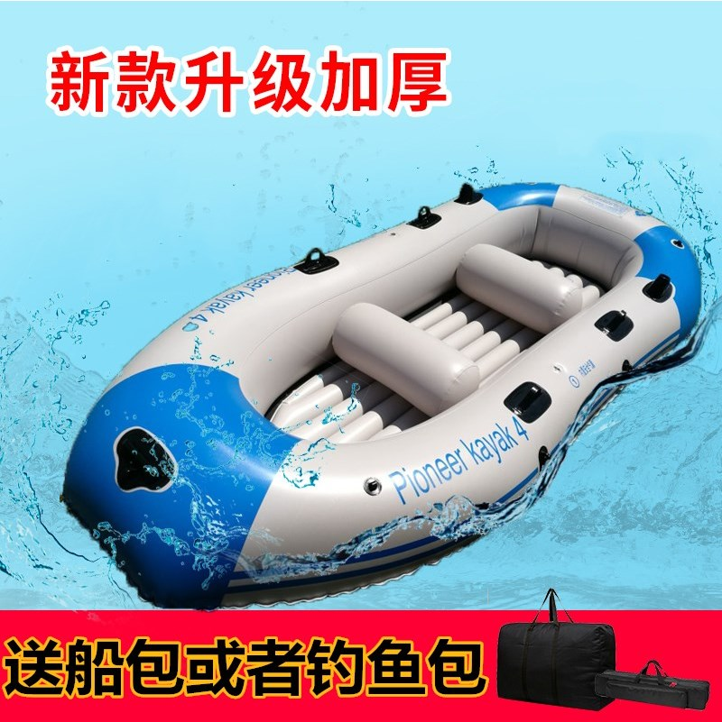 Single water inflatable bed, kayak, portable floating rubber boat, thickening double fishing boat, outdoor swimming