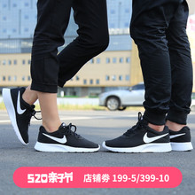 Nike men's shoes women's shoes 2018 new breathable running shoes mesh sports shoes casual lovers shoes Tanjun running shoes