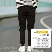 Junior high school students 2017 new autumn sports pants all-match 14 16 year old male youth trend Korea casual pants