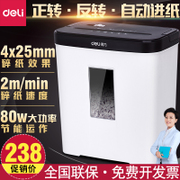 Effective office shredder household electric mute high power small particles Mini secret file shredder
