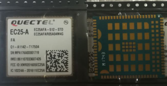 42 38] Supplying QUECTEL Remote 4G Wireless Transmission
