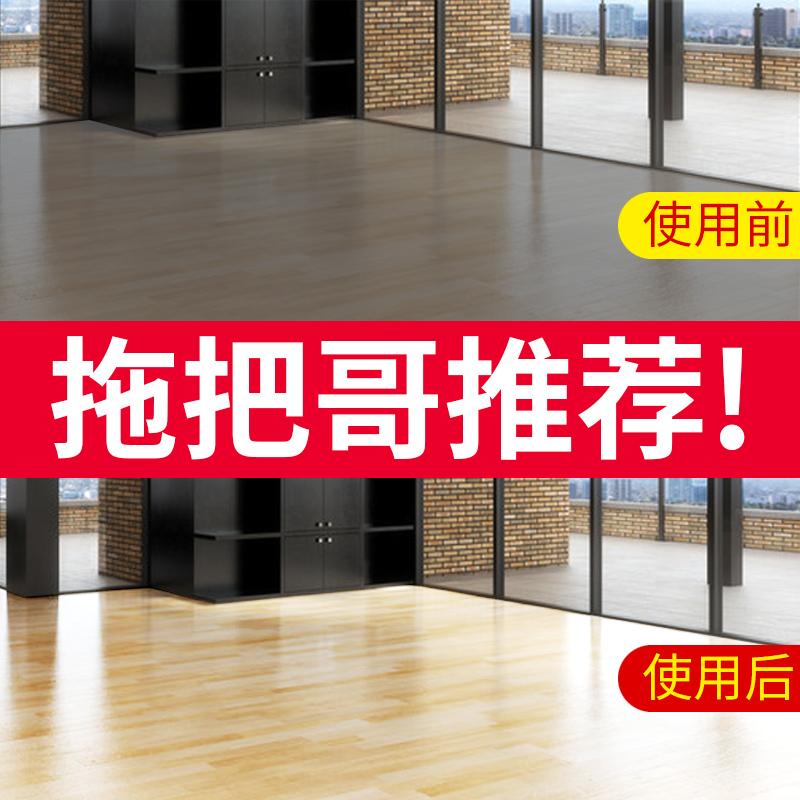 Купить Плоские швабры в Китае, в интернет магазине таобао на русском языке