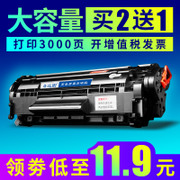 Yuantu application easy to add powder HP12A HP1005 Q2612A m1005 HP1010 HP1020 toner cartridge