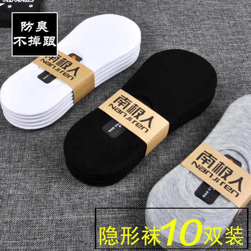 Купить из Китая Носки мужские через интернет магазин internetvitrina.ru - посредник таобао на русском языке