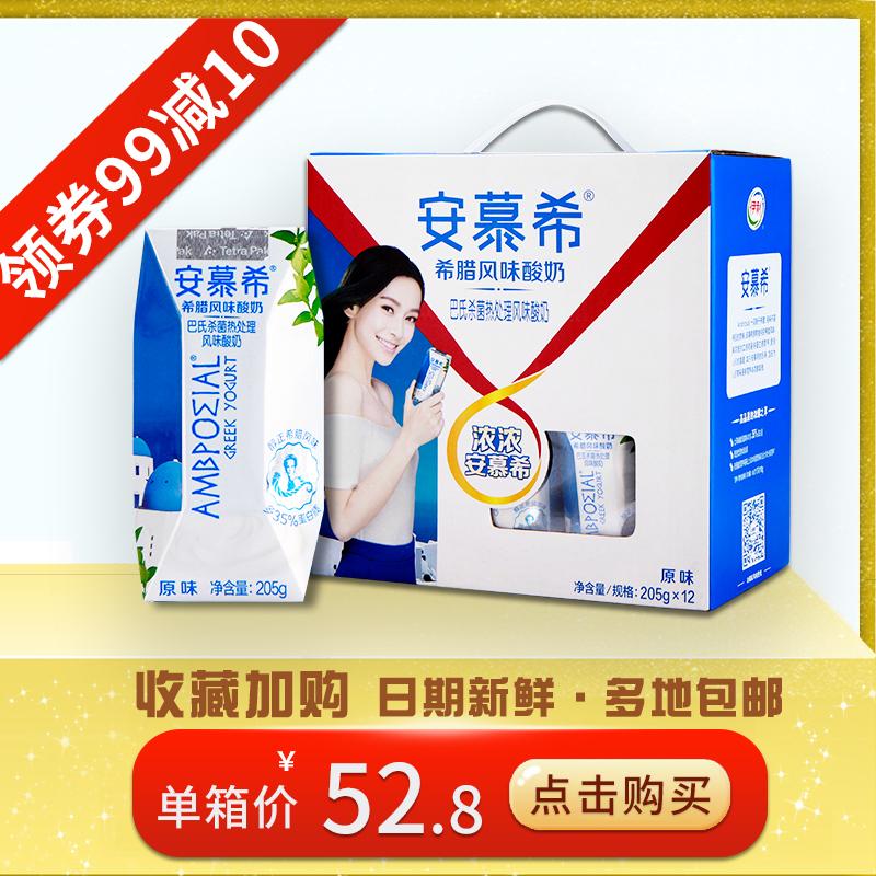 Купить Молочные продукты в Китае, в интернет магазине таобао на русском языке