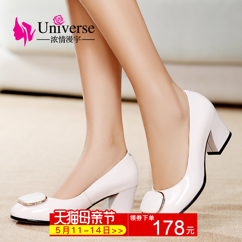 Ladies shoes spring new joker single shoes female small round head light mouth fresh leather shoes with high heels white thick documentary shoes