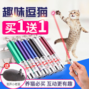 Cat toys laser funny cat funny cat laser pointer infrared cat toys laser pen funny cat toy supplies