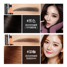 Wang Xiansen's pencil double waterproof anti sweat makeup lasting Yunran synophrys novice eyebrow pencil thrush