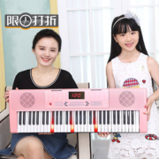 Adult children upgrade smart self-study piano elementary teaching piano keys intelligent keyboard keys more upgrade