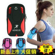 Mobile phone arm package and fitness running arm sleeve arm with the movement of the arms package equipment running mobile phone wrist bag bag