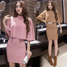 Autumn suits female two sets of 2017 new tide in autumn and winter fashion sexy thin package hip dress coat temperament