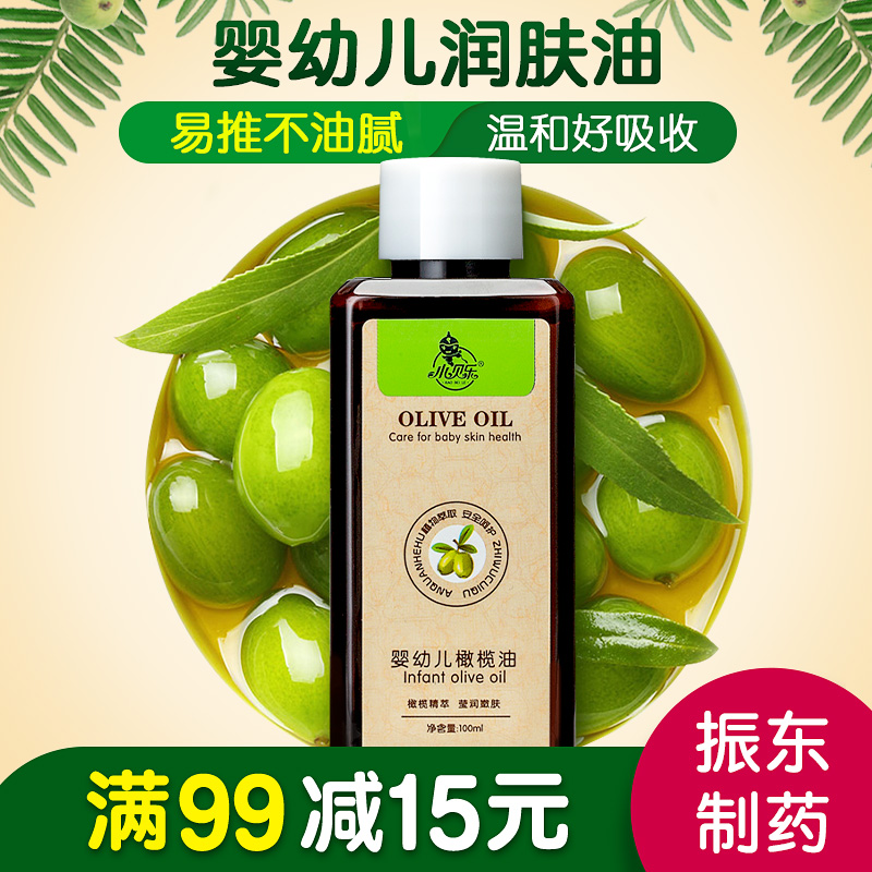 Купить Массажное масло в Китае, в интернет магазине таобао на русском языке