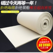 Between the roof insulation cotton insulation material 3cm flame retardant self-adhesive cotton insulation sound-absorbing insulation board wall window KTV room