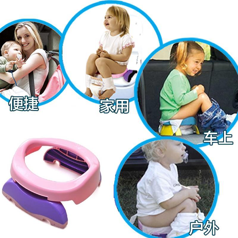 Large child stool, male and female baby, baby toilet, car toilet, child bedpan, folding portable