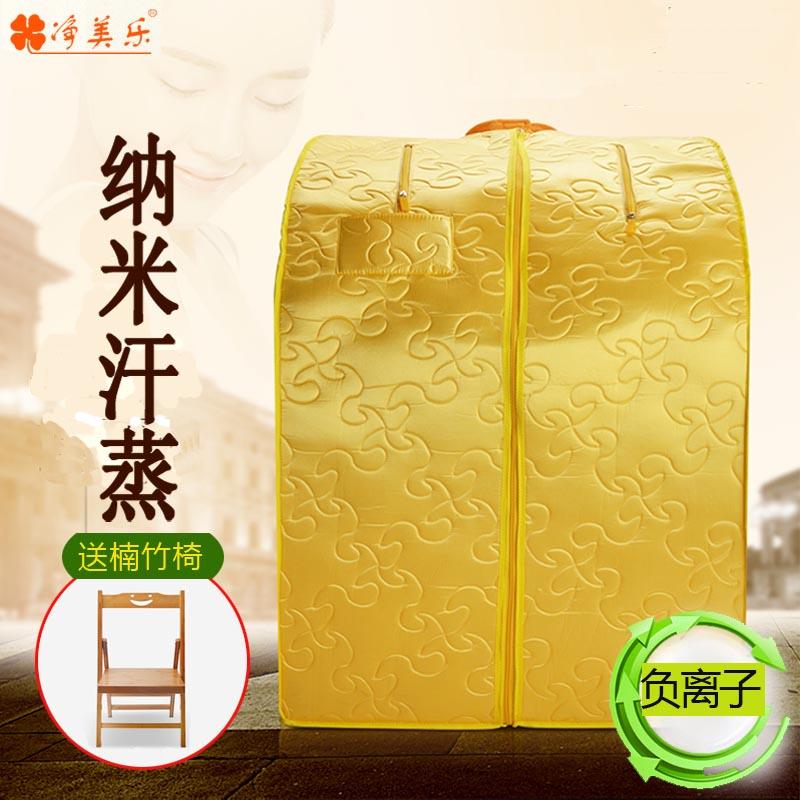 Купить Сауны в Китае, в интернет магазине таобао на русском языке