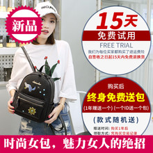 Backpack Bag Korean fashion personality college students all-match wind small bag 2017 new tide backpack Ms.