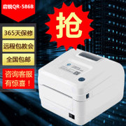 Kai Rui QR-586B electronic single printer courier logistics rookie thermal bar code label machine