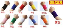 Children's sports towel SWEAT WRISTBANDS badminton tennis basketball cotton pattern can be customized and extended warm
