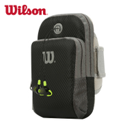 Wilson will win the mobile phone package fitness equipment running arm package running arm sleeve wrist bag bag for men and women