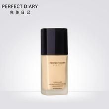 Perfect diary light moisturizing liquid foundation moisturizing concealer oil control makeup lasting makeup cream BB cream