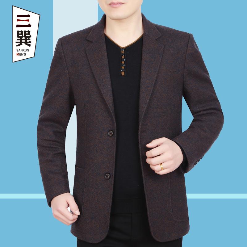 中年男士西装羊毛呢外套秋冬新款修身加厚单西服休闲爸爸上衣男装